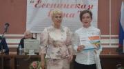 В Рязани наградили победителей фестиваля «Есенинская весна»